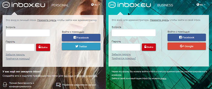 Inbox.eu new login pages!